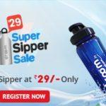 Droom Super Sipper Sale Date 2018-19