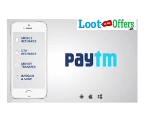 free rs.10 paytm cash