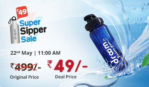 Droom Sipper Sale Next Date
