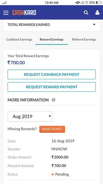 cashkaro nnnow cashback