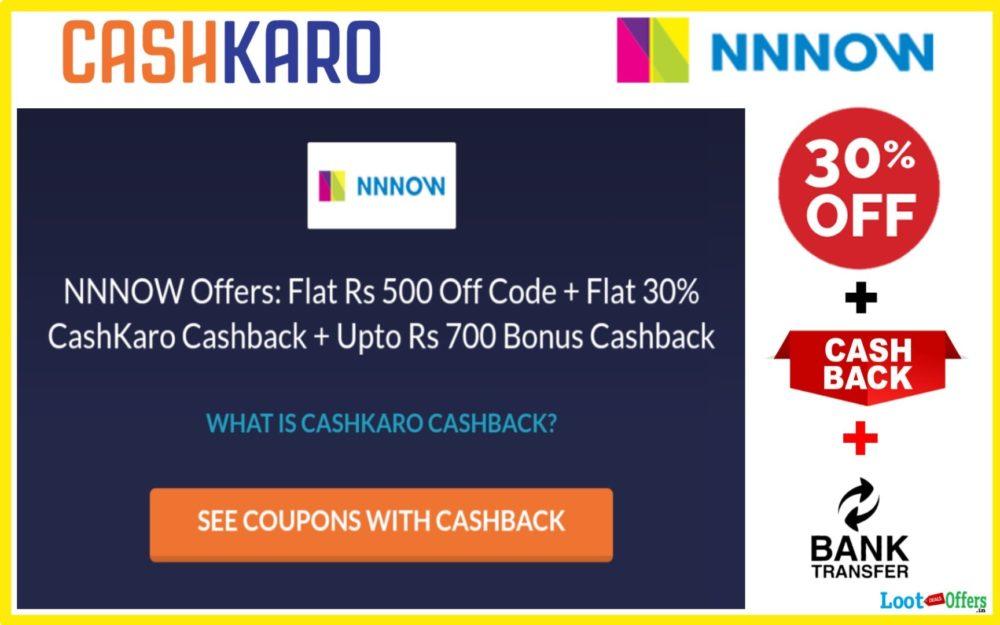 Cashkaro NNNow