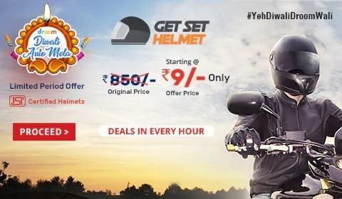 Droom Helmet Sale Date 2019