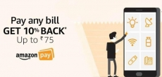 Amazon Electricity Bill Payment Offers: Get 10% Cashback On Electricity Bill Payment