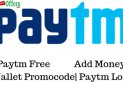 Paytm Wallet Offers for Adding Money : February- March 2019 (Today PromoCodes)