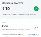 Paytm Mega 10 Offer: Pay Rs. 1 and Get Rs. 10