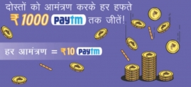 Pocket FM App Refer Earn Rs.10 Paytm Cash Free