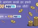 Pocket FM App Refer Earn Rs.10 Paytm Cash Free