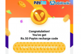 VMate App Offer– Get Free Paytm & Mobikwik Recharge Codes worth Rs.700