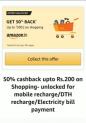 [Back] Amazon Flat Rs.200 Cashback On Shopping Rs.400 or More | New Users