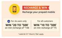 Amazon Jio Recharge Offer: Get Upto Rs.500 Cashback on Jio Recharge of Rs.149 or morw