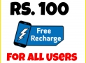 😮Get Free Recharge Rs. 100 On Any Operator From Amazon via Cashkaro | All Users