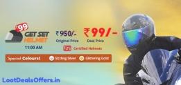 (Sale Over) Droom Helmet Next Sale Date 2019 – Get Helmet in Just Rs.99 Only?