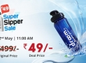 (Live At 11Am) Droom Sipper Bottle Next Sale Date 2019 – Buy Sipper Bottle At Rs.49?