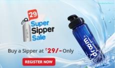 (Sale Live) Droom Sipper Bottle Next Sale Date 2019 – Buy Sipper Bottle At Rs.29?