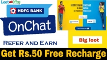 HDFC OnChat Refer And Earn- Get Rs.50 Free Recharge Per Refer | Earn Upto ₹600