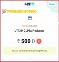 How To Solve Paytm Merchant UPI Problem | You Can Pay To This Merchant Using Upi Only